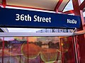 36th Street Station 05.jpg