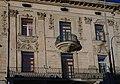 46-101-1961 Lviv SAM 3051.jpg