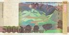 5,000 Armenian dram - 1999 (reverse).png