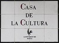 5. Ceràmica (Rajola de València). Espai públic de Sueca.jpg