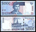 50000 rupiah bill, 2011 revision (2013 date), processed, obverse+reverse.jpg