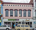 571-577 Johnson Street, Victoria, British Columbia, Canada 12.jpg