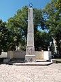 60th Regiment memorial by György Kienle in Eger, 2016 Hungary.jpg