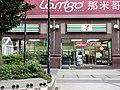 7-Eleven Zhentian Store 20200406.jpg