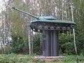 74-217-0135.Пам'ятний знак 35 воїнам-односельчанам, які загинули в роки Великої Вітчизняної війни 1941-1945рр-1.jpg