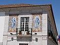 7453001 Palácio dos Condes da Guarda, detalhe.jpg