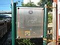 7785San Miguel, Manila Roads Landmarks 19.jpg