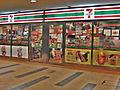 7 Eleven Singapore.jpg