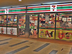 A 7-Eleven outlet in Singapore.