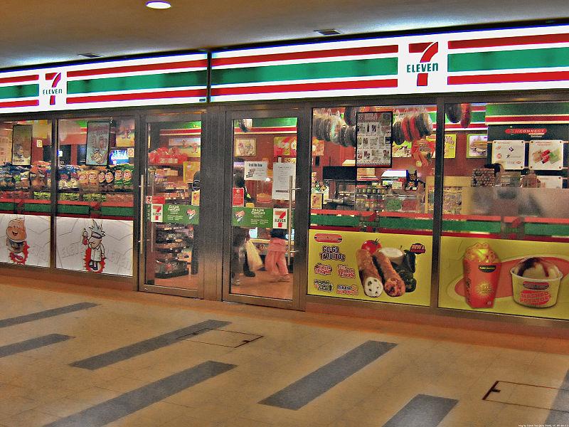 File:7 Eleven Singapore.jpg