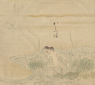 Kappa (folklore) - Kappa (かはつは) from Bakemono no e (化物之繪, c. 1700), Harry F. Bruning Collection of Japanese Books and Manuscripts, L. Tom Perry Special Collections, Harold B. Lee Library, Brigham Young University.