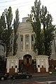 80-391-0187 Kyiv SAM 8789.jpg