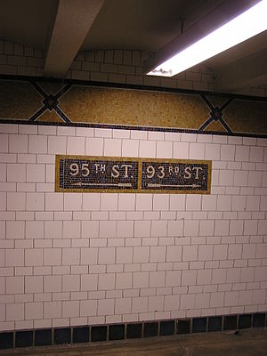 Bay Ridge–95th Street (BMT Fourth Avenue Line) - Mosaic directional signs at the unstaffed mezzanine