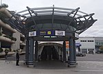 Aéroport Marseille-Provence - Entrée terminal 1B (avril 2019).jpg