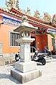 AD1947 Stone lanterns at ZhongHe FuHe Temple.jpg