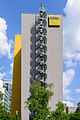 ADAC building Frankfurt Niederrad 2014.jpg
