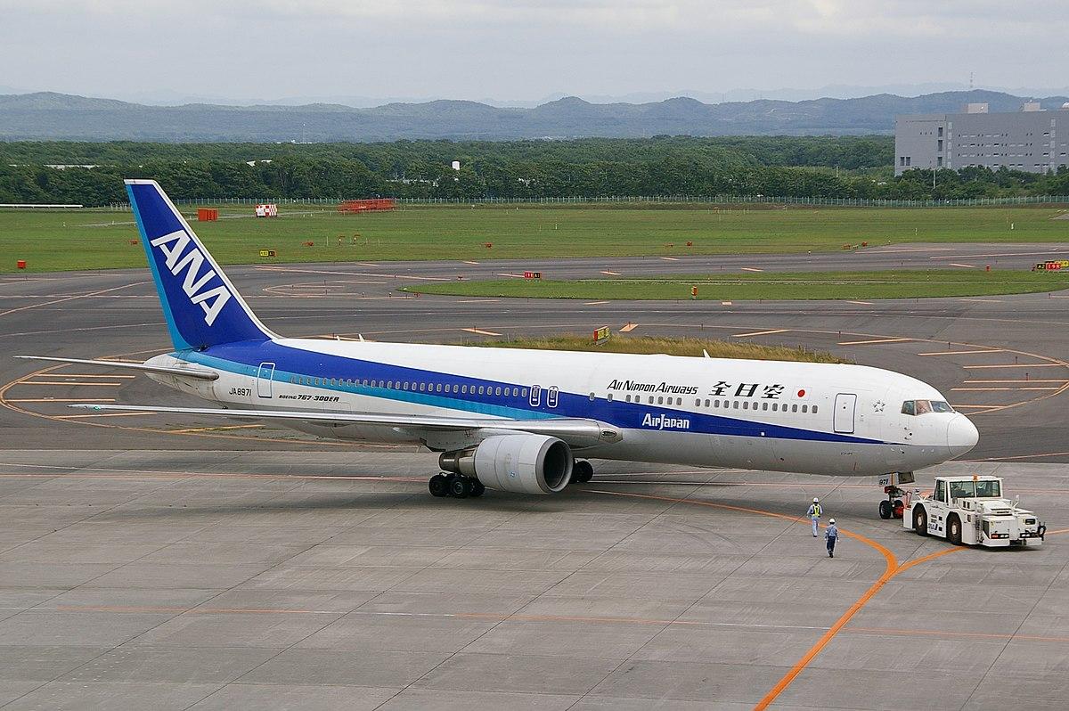 Air Japan 31