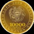 AM 10000 dram Au 2008 Sud a.PNG