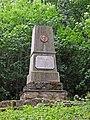ARN-Hülsemann-Denkmal.jpg