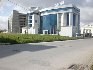 Arab States Broadcasting Union - Arab States Broadcasting Union building in Tunis