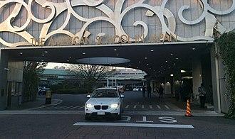 American School in Japan - Image: ASIJ Front Entrance