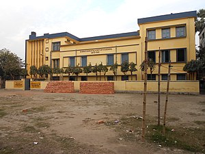 Bagmari-Manicktala Government Sponsored Higher Secondary School - Image: A Photograph of Bagmari Manicktala Govt Spon High School
