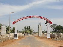 A aesthetic entrance in Sittanavasal.JPG