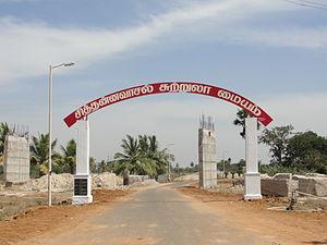 Sittanavasal - An entrance gate to Sittanavasal