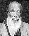 A portrait of Kumagai Naotaka 熊谷直孝.jpg