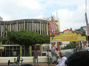 Aa Dinagalu - Lido Theatre, Mysore on the day of release