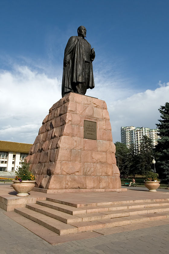 Прямоугольный вертикальный памятник Мензелинск заказ памятника на кладбище Арсеньев