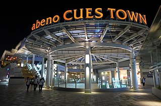 Abeno Cues Town Shopping mall in Osaka, Japan