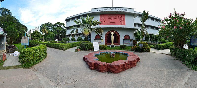 File Academy of Fine Arts - 2 Cathedral Road - Kolkata 2014-09-16 7934-7945  Compress.JPG e05c29b00a