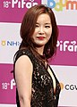 Actress Yurasung arrives at the red carpet event of the Puchon International Fantastic Film Festival in Bucheon on July 17, 2014.jpg