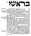 Adam Konstanz 1544 1st page.png
