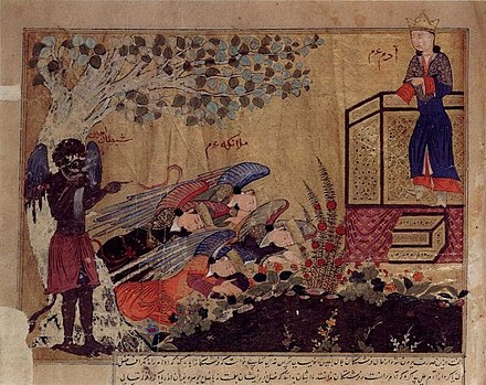 Illustration from an Arabic manuscript of the Annals of al-Tabari showing Iblis refusing to prostrate before the newly created Adam Adam and the Angels watched by Iblis.jpg