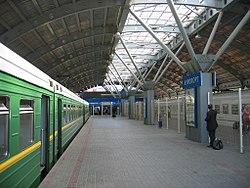 Aeroport-domodedovo-station.jpg