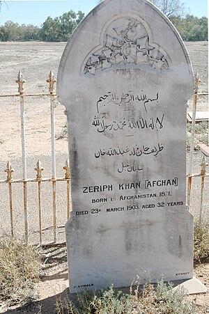 Afghan (Australia) - Grave of Afghan camel caravanner Zeriph Khan (1871-1903) at Bourke Cemetery, New South Wales Australia