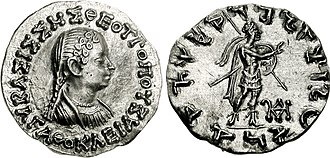 Agathokleia - Drachm of Agathokleia, with Strato I standing in armour.
