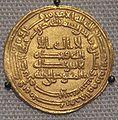 Aghlabids Tunisia 880 CE.jpg