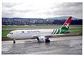 Air Seychelles Boeing 767-200; S7-AAS@ZRH;23.12.1995 (6172565528).jpg