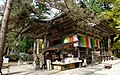 Akiu Falls Temple 2008B.jpg