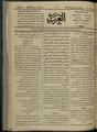 Al-Arab, Volume 1, Number 102, November 28, 1917 WDL12337.pdf