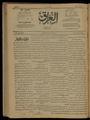 Al-Iraq, Number 110, October 9, 1920 WDL10206.pdf