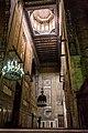 Al-Rifa'i Mosque 40.jpg