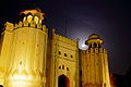 Alamgiri Gate Lahore Fort.JPG