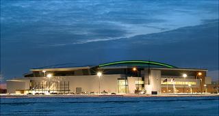 Alerus Center Indoor stadium and convention center in Grand Forks, North Dakota