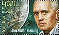 Alexander Fleming 2018 stamp of Moldova.jpg