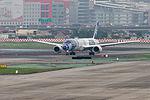 All Nippon Airways, Boeing 787-9 Dreamliner, JA873A (26207898120).jpg