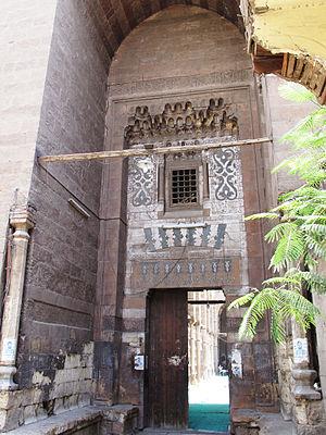 Mosque of Amir al-Maridani - Image: Almaridini main entrance